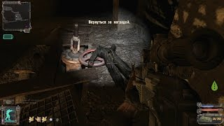 [PC] [22] S.T.A.L.K.E.R. - Тень Чернобыля: Найти оружие Долговца