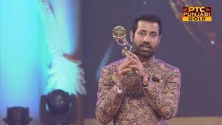 critics award actor binnu dhillon channo kamli yaar di ptc punjabi film awards 2017