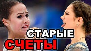 Загитова и Медведева сразятся Валиева пропустит чемпионат Железняков о бое с Плющенко
