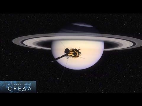 4 самых удивительных космических видео