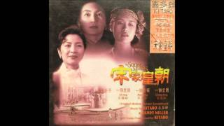 The Soong Sisters OST - 11 Ching Ling Escapes