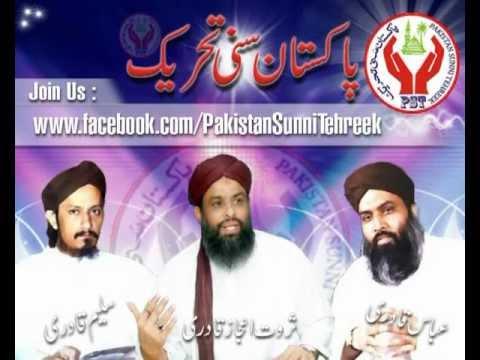 Mera Ek Hi Nara ST_Sarwat Ejaz Tu Zindadad_Pakistan Sunni Tehreek Tarana