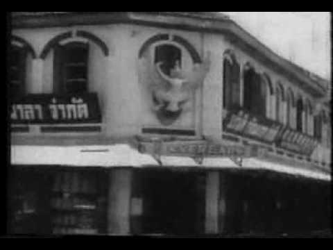 กรุงเทพของเราเมื่อ 100 ปีก่อน