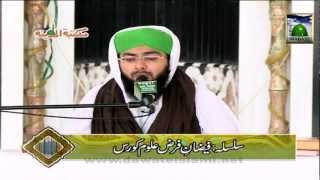 Farz Uloom Course Ep 12 - Qabar ka Bayan - Mufti Hassan Attari