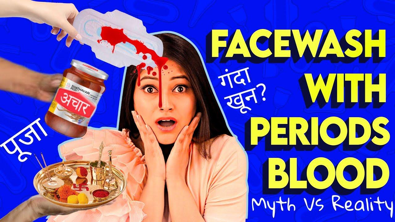 🎈Periods के बारे मे ये बाते माँ ने भी नहीं बताई होंगी🤢Unbelievable Periods Truth & Myth|Be Natural