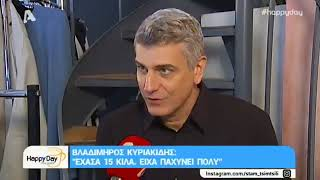 Entertv:O Bλαδίμηρος Κυριακίδης έχασε 15 κιλά και είναι πιο γοητευτικός από ποτέ!