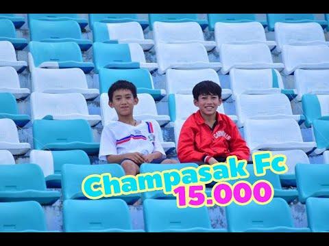 ສະໜາມກິລາແຂວງ ຈຳປາສັກ ( Champasak stadium) Laos