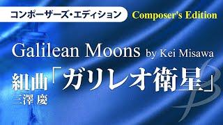 指揮:福本 信太郎 演奏:昭和ウインド・シンフォニー Performed by Sho...