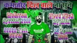 Ya Ali ya Hussain ka nara//Special Muharram dangerous dialogue 2019//Mustafa daimond hi tech no-1