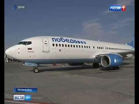 Рейс 'Ростов-на-Дону — Баку' не вернётся в зимнее расписание донского аэропорта