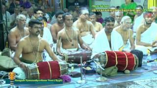 Baixar 144 - Sambo Sambo Sankara by Udayalur Kalyanarama Bhagavathar - Alangudi Radhakalyanam 2017