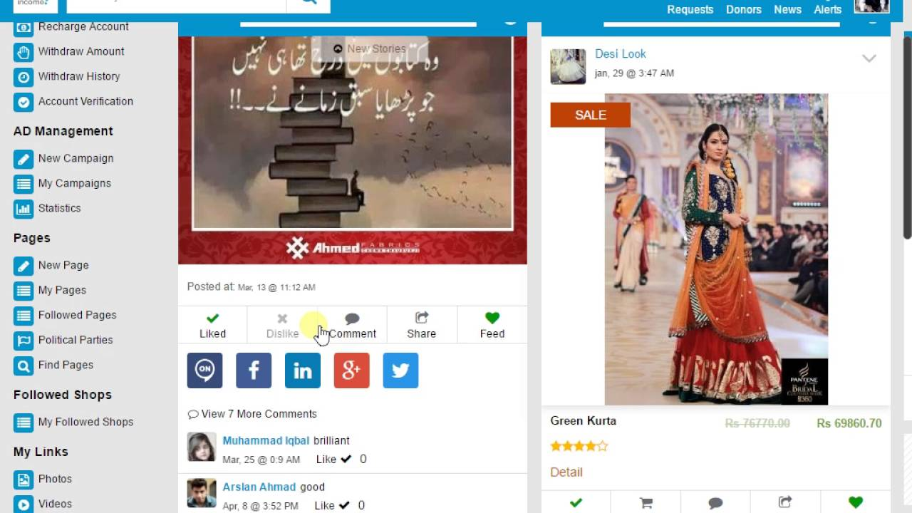 How To Earn Money In Pakistan Easy And Fast