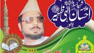 (JAWANI KA SHAN DAAR KHETAAB-1968)Allama Ehsan Elahi Zaheer Shaheed R/H