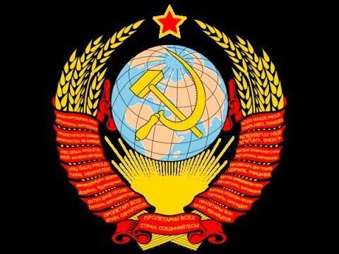 Техничный переход из СССР в РФ
