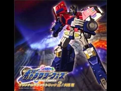 Transformers Galaxy Force Soundtrack