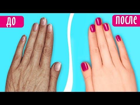 Вопрос: Как сделать кожу нежной и гладкой?