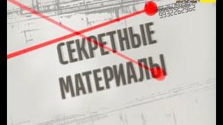 Як розкошують діти можновладців у найкращих ВНЗ України та світу