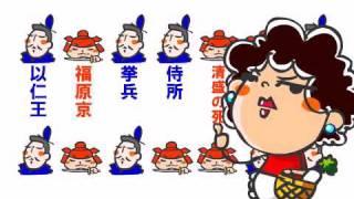 男女の替え歌で『源平合戦』を歌ってみたでぇ☆