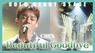 Gambar cover [ComeBack Stage] CHEN - Beautiful goodbye , 첸 - 사월이 지나면 우리 헤어져요 Show Music core 20190406