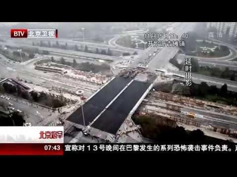 видео: Новый мост в Китае построили за 43 часа / a new bridge was built in China for 43 hours