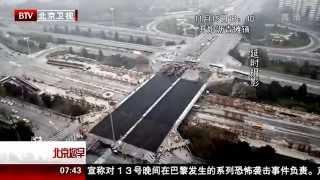 Новый мост в Китае построили за 43 часа / a new bridge was built in China for 43 hours