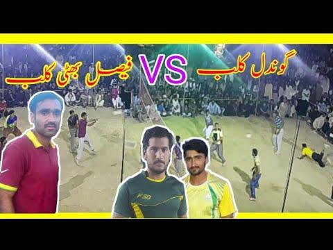 Shooting volleyball New match   Faisal bhatti vs Irfan gondal & Waleed gondal - MUST WTCH!
