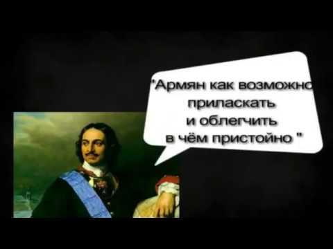 Гюлистанский договор 1813 год , письмо царя Пётр-1 об армян, и памятник Марага-150. в Карабахе.....!