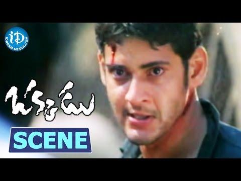 Okkadu Movie Scenes - Mahesh Babu And...