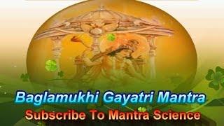 Bagalamukhi - Baglamukhi Gayatri Mantra