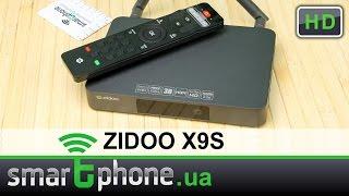 ZIDOO X9S - смарт-приставка с 3D и поддержкой 4K видео(Текстовый обзор: https://goo.gl/lN5olp Купить приставку: http://zidoo.com.ua Основные выводы по тесту ZIDOO X9S: Плюсы: надежный..., 2016-10-27T09:20:39.000Z)