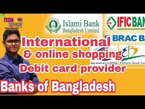 (Bangla )/International debit or credit card bangladesh
