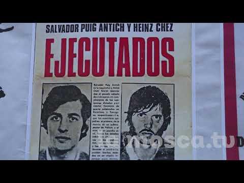47 aniversari de l'assassinat de Puig Antich [ Homenatges ]