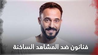 يوسف الشريف لا يلامس الفنانات.. ضجة على مواقع التواصل وردود فعل الفنانين