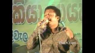 15 - Oya As Deka Nelaganna by Asanka Priyamantha Peris with Seeduwa ...