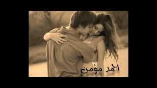 وليد التلاوي -قلبي دايب.avi