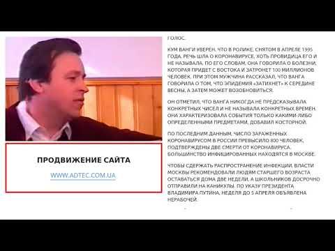 Кум Ванги рассказал Малахову про пророчество окоронавирусе - 27/03/2020 02:13