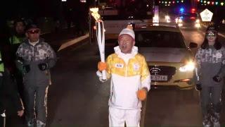 2018 평창 동계올림픽대회 성화봉송 생중계-81일차(PyeongChang 2018 Olympic Torch Relay Live-Day81)