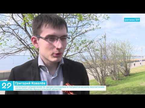 Автодороги Архангельск -