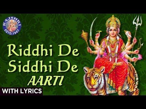 Riddhi De Siddhi De - Ambe Maa Aarti With Lyrics - Sanjeevani Bhelande - Gujarati Devotional Songs