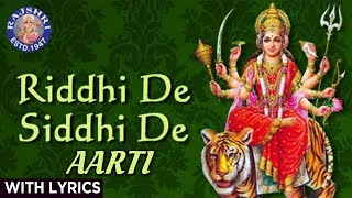 Riddhi De Siddhi De - Ambe Maa Aarti With Lyrics - Sanjeevani Bhelande - Gujarati Devotional Songs