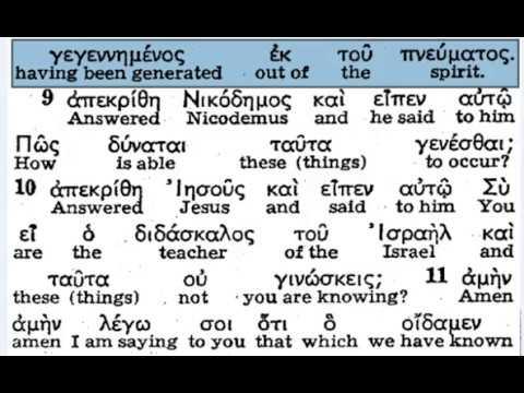 Greek Interlinear Gospel of John for Smart Phone