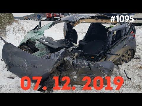 ☭★Подборка Аварий и ДТП от 07.12.2019/#1095/Декабрь 2019/#авария