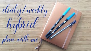 Plan With Me | Daily Weekly Hybrid