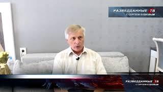 видео Экономика системы образования