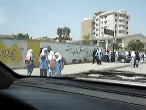 School's out Sari Caspian Iran
