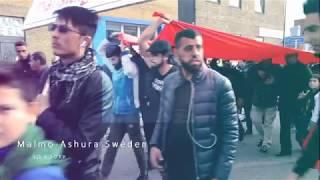 مسيرة العاشر من محرم في مدينة مالمو السويدية ashura i Malmö sweden 20.9.2018 شيعة أوروبا MP3