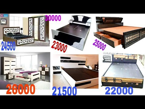 Best double bed modern design with price size | 2018 modern bed