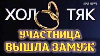 Участница Холостяк 6 с Егором Кридом вышла замуж, показав фото в инстаграм