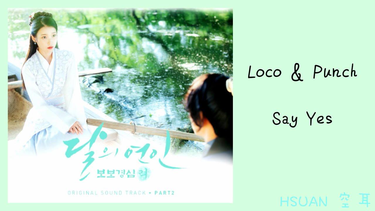 [空耳] Loco & Punch - Say Yes (步步驚心:麗 OST)