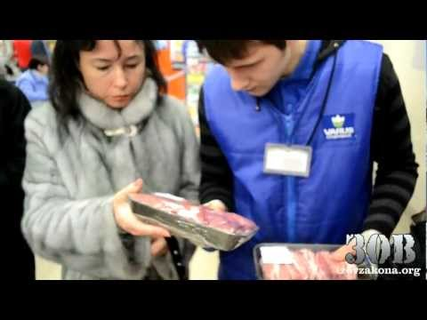 Рейд по сумермаркетам 12.02.2012 Варус